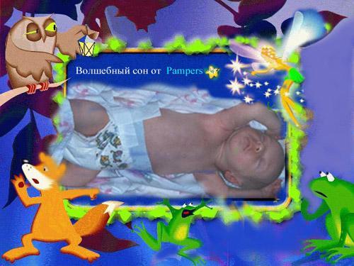 Менять подгузник малышу - такой сон имеет значение только в том случае, если маленьких детей в вашем окружении в данный момент жизни нет.
