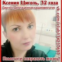 Мое фото vertoletovnayaaa_292879682
