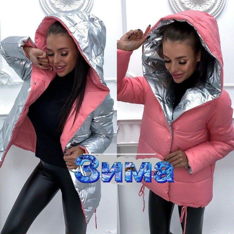 Автор: forlady, Фотозал: Я - самая красивая, Онлайн магазин FOR LADY представляет самую модную в этом сезоне зимнюю куртку двусторонняя Зефирка. Удобный глубокий капюшон. По бокам вместительные карманы на обоих сторонах. Застежка на потайных кнопках, снизу на кулиске с фиксатором. Непромокаемая плащевка-фольга с металлическим блестящим напылением, наполнитель синтепон на силиконе 250, очень теплая. Бесплатная доставка в любой город России.  https://for-lady-shop.ru/products/dvystoronnia-zefirka
