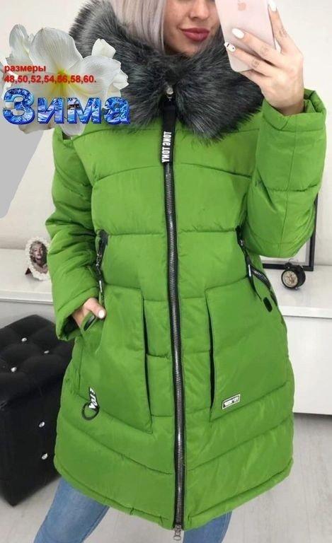 Автор: forlady, Фотозал: Я - самая красивая, Наш онлайн магазин FOR LADY предлагает вам приобрести женские зимние куртки большого размера с бесплатной доставкой в любой город России. В каталоге представлена разнообразная коллекция моделей от российских производителей. Зимние куртки и пуховики большого размера от FOR LADY – это качественная верхняя одежда на любые морозы  https://for-lady-shop.ru/products/kyrtka-zima-dlinnaya-b-r