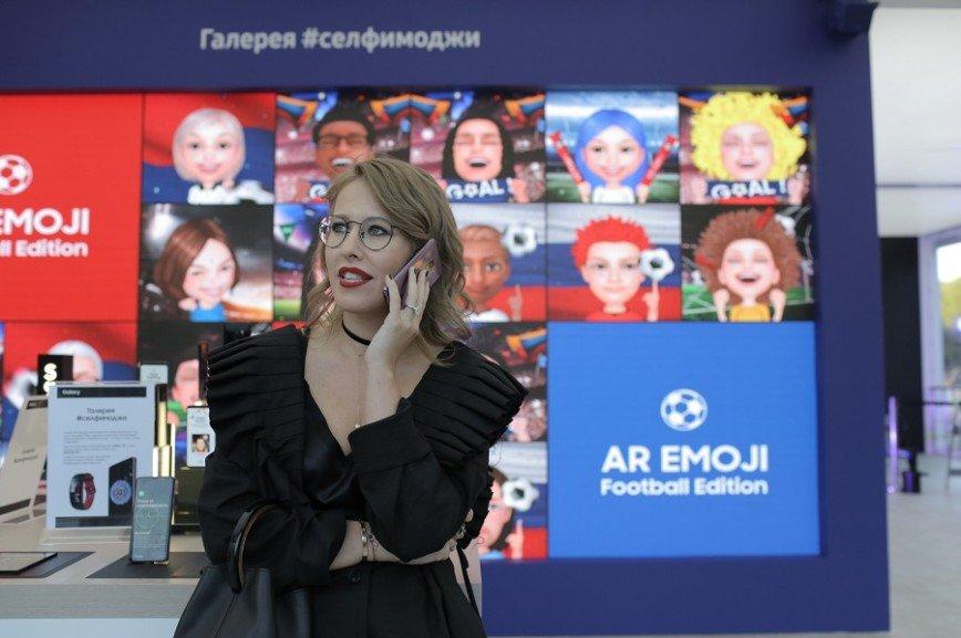 """""""Летучая мышь"""": черный костюм Ксении Собчак придал ей комичный вид"""