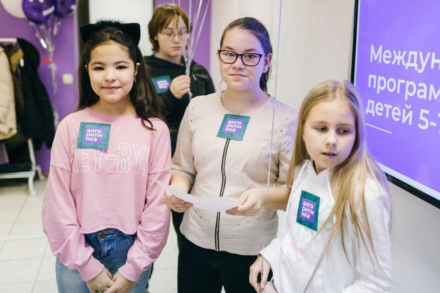 Каникулы с пользой: топ-5 детских лагерей профессий будущего в Москве