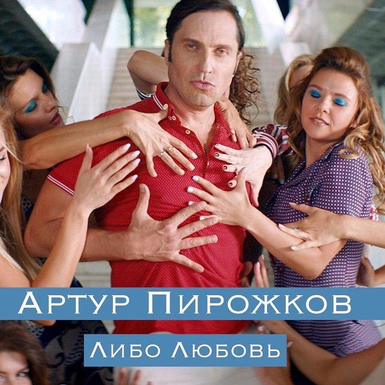 """""""Это энергичный танец!"""": Александр Ревва выпустил долгожданный клип"""