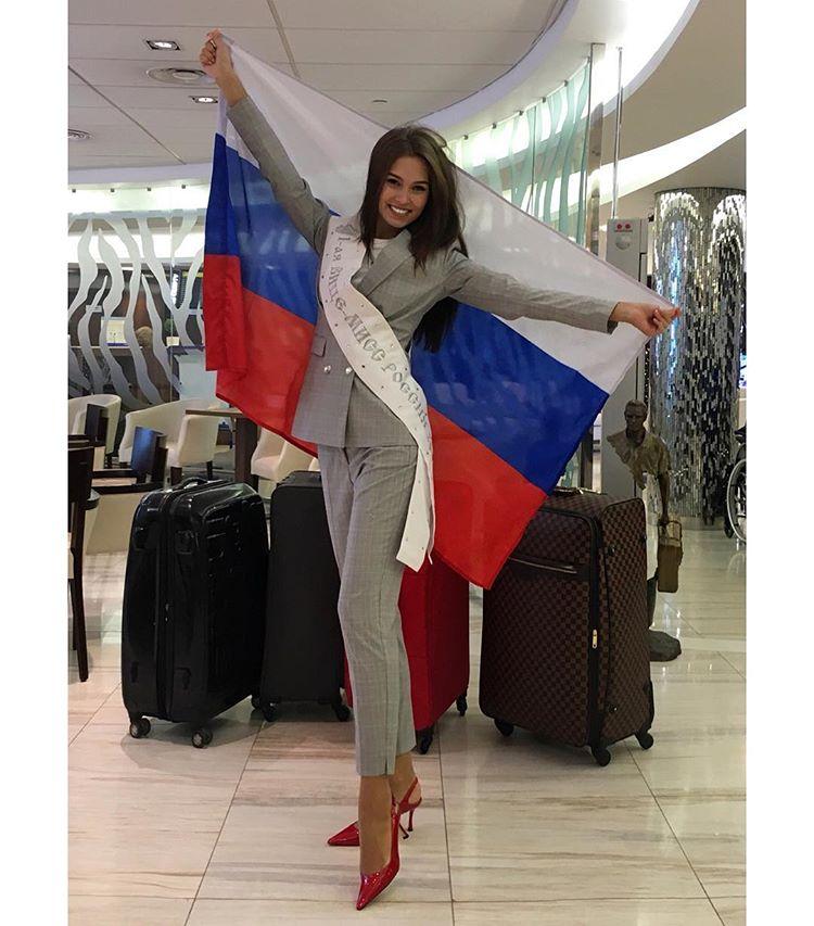 """Ксения Александрова отправилась на конкурс """"Мисс Вселенная"""""""