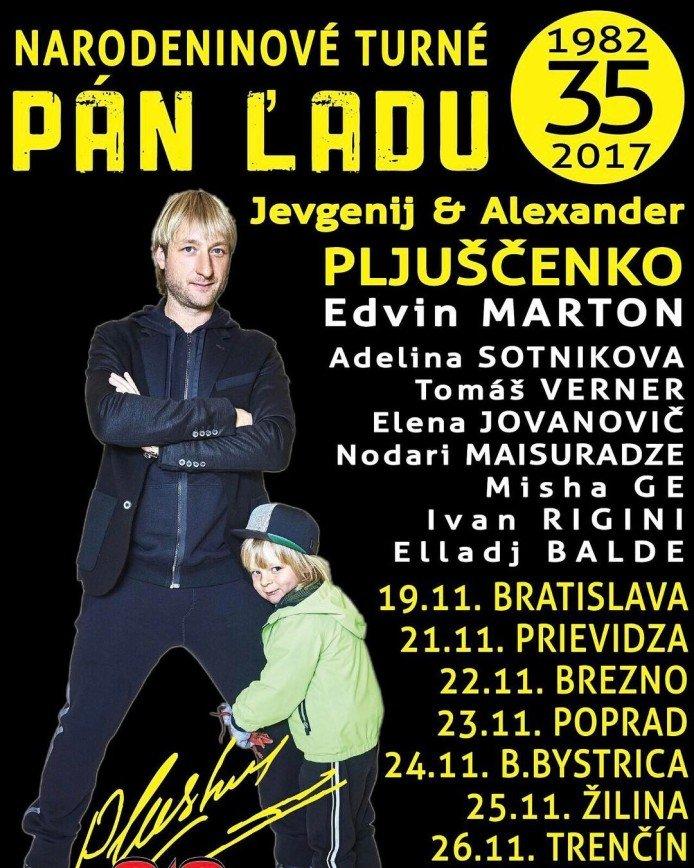 Сын Плющенко ждет папу, чтобы отправиться с ним в турне и стать чемпионом