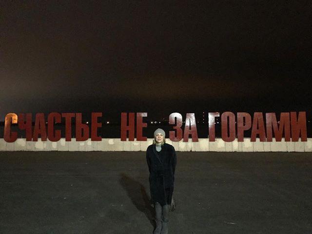 «Это - Пермь!»: местоположение Елены Яковлевой вычислили по «соленым ушам»