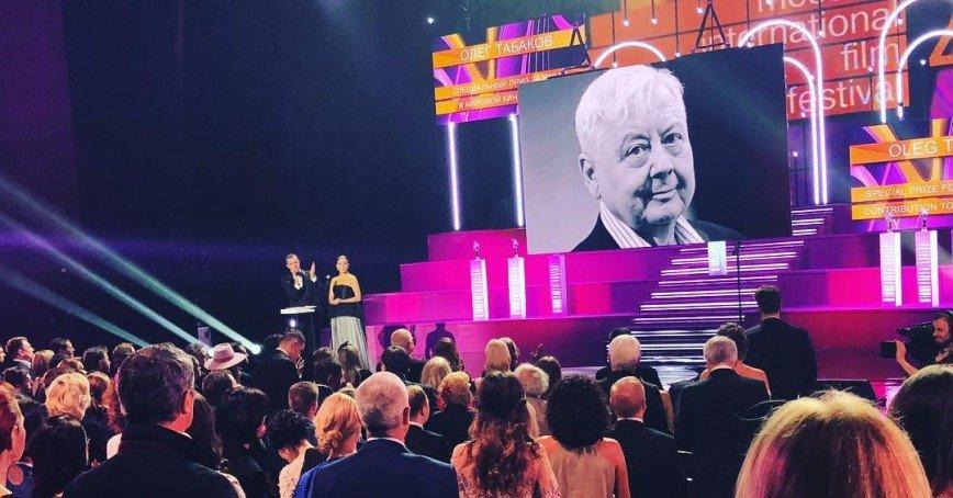 В Москве состоялась церемония открытия международного кинофестиваля