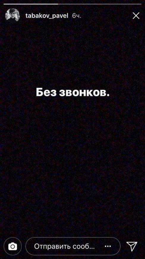 Младший сын Олега Табакова просит оставить его в покое