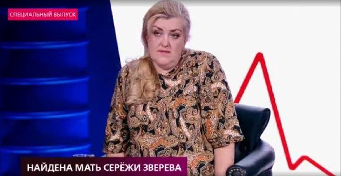 Приемный сын Сергея Зверева встретился со своей биологической матерью