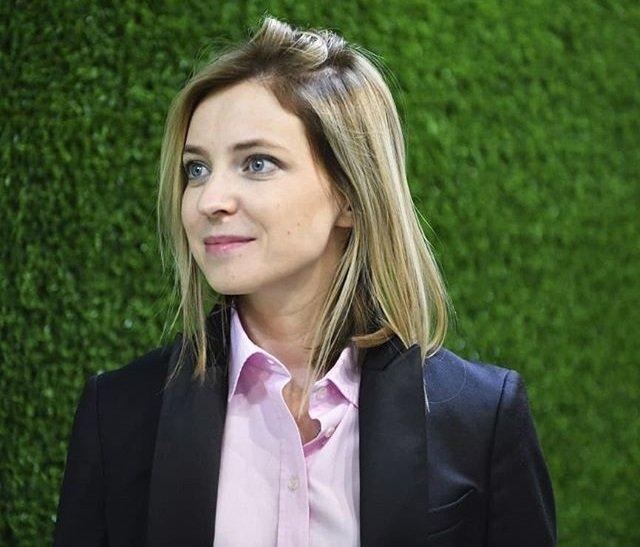 Наталья Поклонская впервые появилась на публике вместе с мужем