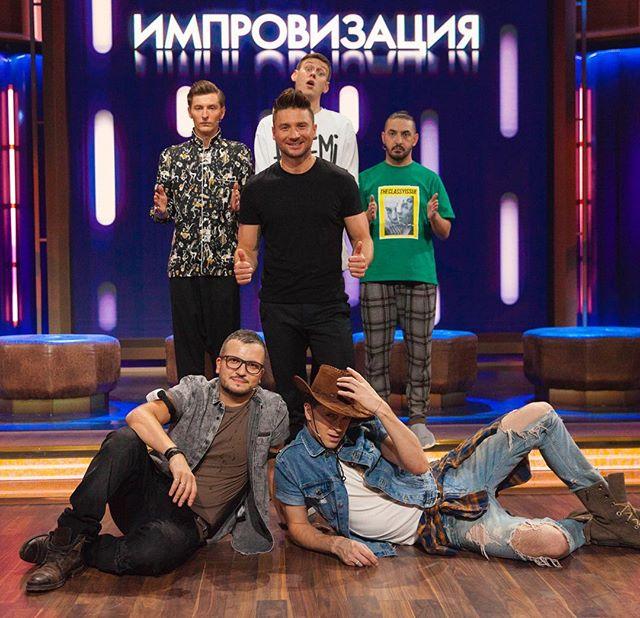 Сергей Лазарев в восторге от участников шоу «Импровизация»