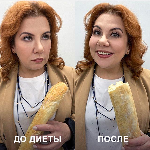 Похудела вдвое: Марина Федункив распрощалась с лишним весом