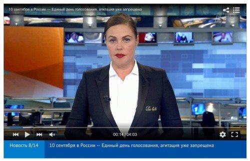 «Она же робот»: каков тайный смысл послания на жакете Екатерины Андреевой