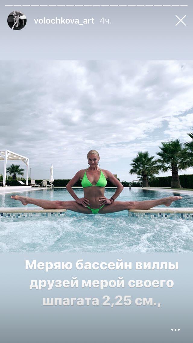 Похудевшая Анастасия Волочкова поделилась новой серией шпагатов