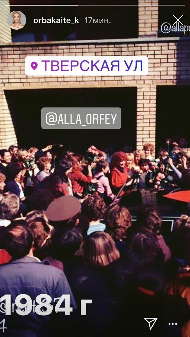 Тверская улица, толпа, рыжая грива: редкий снимок Аллы Пугачевой