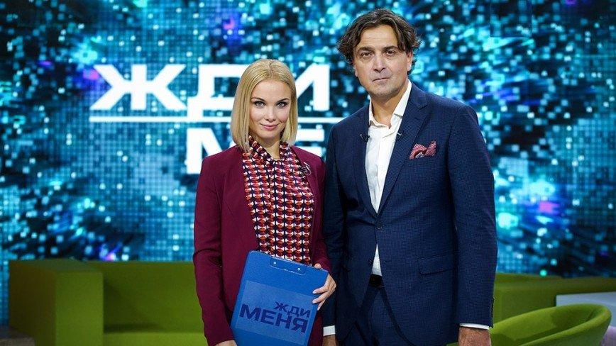 Татьяна Арнтгольц заняла место Ксении Алферовой в программе «Жди меня»