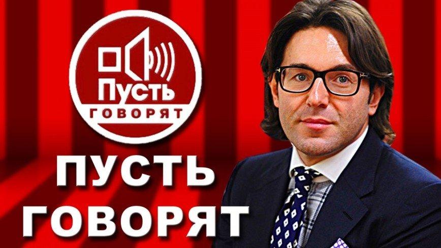 «Премию должна получать команда»: Андрей Малахов отказался от ТЭФИ
