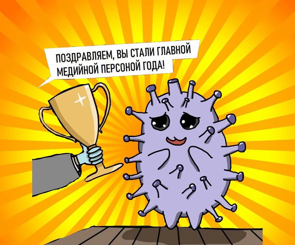Добро против вируса: как пандемия пробудила в людях лучшие качества