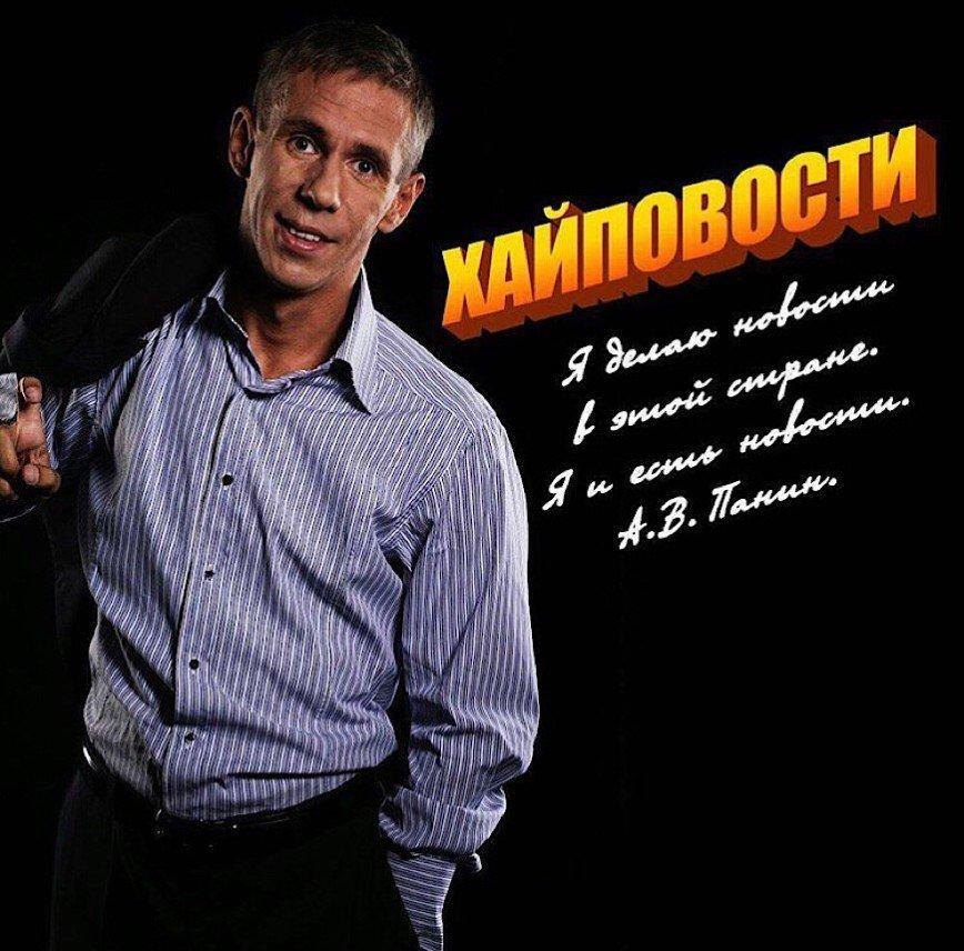 Наталья Поклонская написала заявление на Алексея Панина