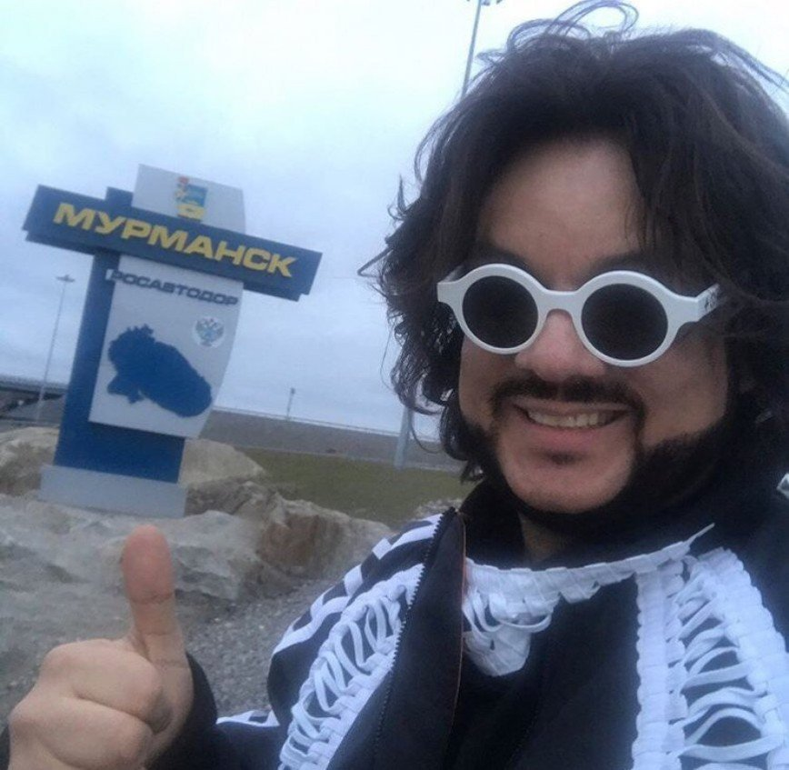 Забавные очки Киркорова сделали его похожим на Миньона