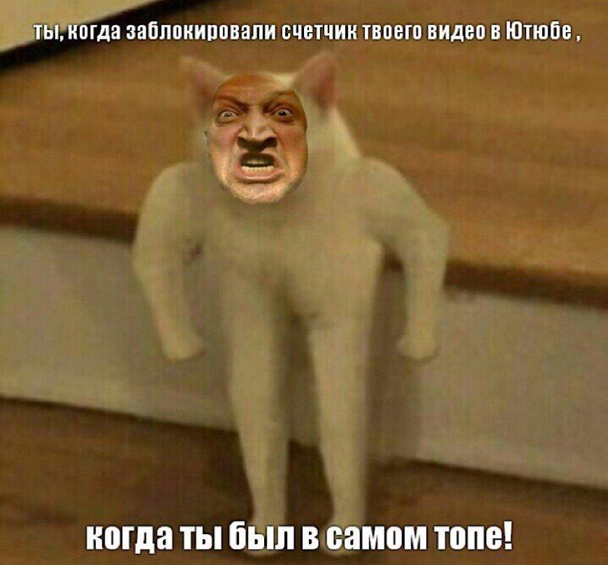 «Всегда знал, что Лионель Месси послушивает меня»: Куценко снова балуется фотошопом