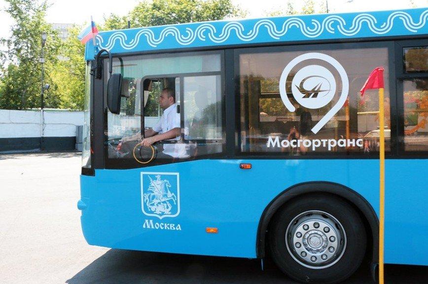 Москвичи смогут расплачиваться в транспорте с помощью смартфонов