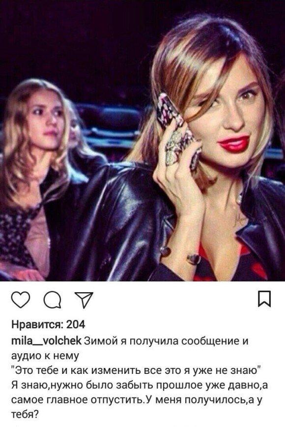 Фанаты подозревают, что Тимати все песни посвящает бывшей возлюбленной