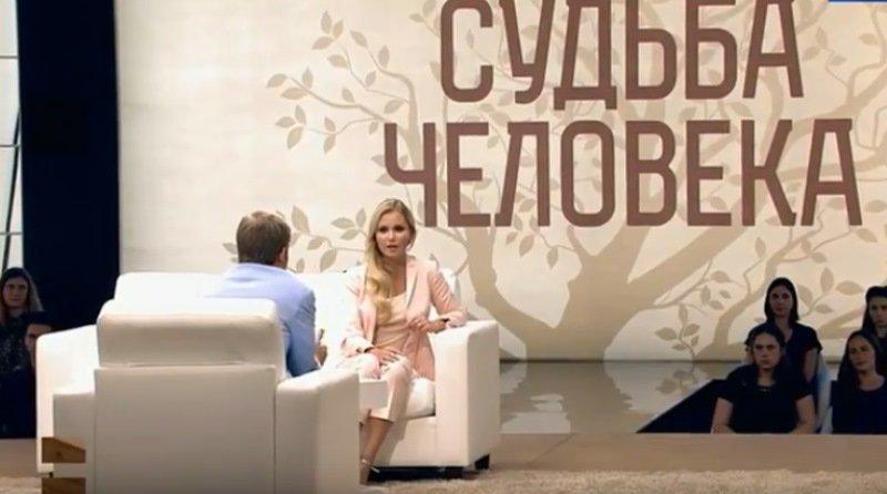 Дана Борисова поделилась своими трудностями с Борисом Корчевниковым