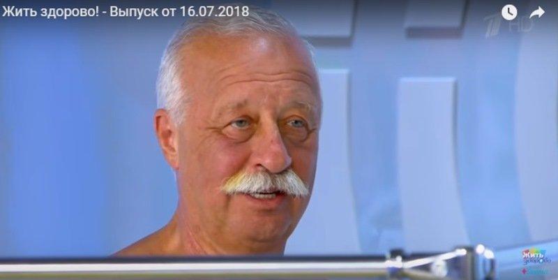 «Красавец Якубович»: ведущий «Поля чудес» разделся до пояса в программе Малышевой