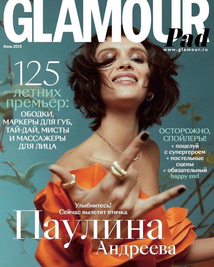 Брекеты не помеха: Паулина Андреева украсила обложку глянца