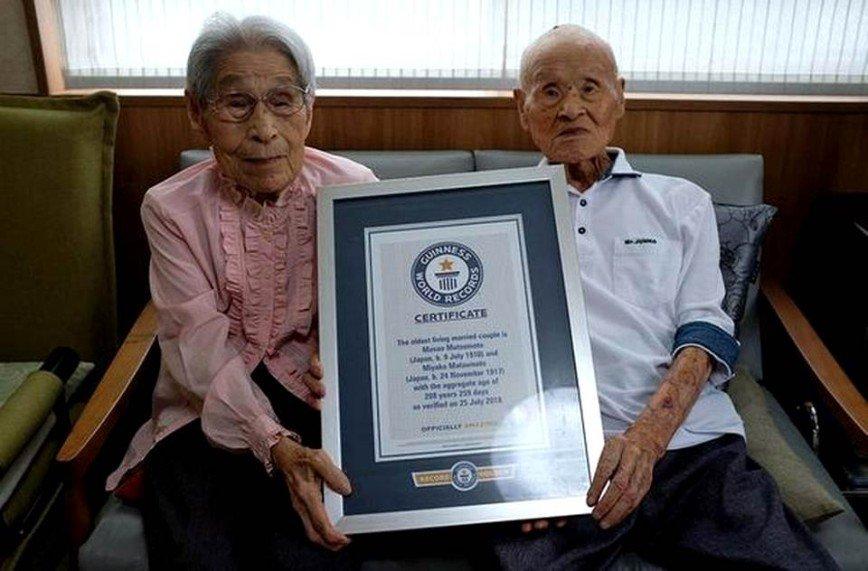 Картинки по запросу самая долгая пара в японии