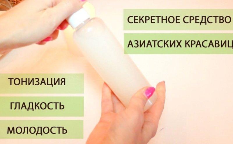 «В 60 выглядеть на 30»: Валерия Лукьянова поделилась рецептом омолаживающего тоника