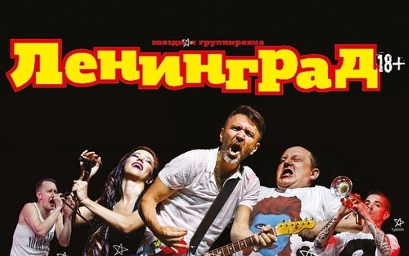 «Можно считать синглом»: Сергей Шнуров в честь 45-летия записал новую песню