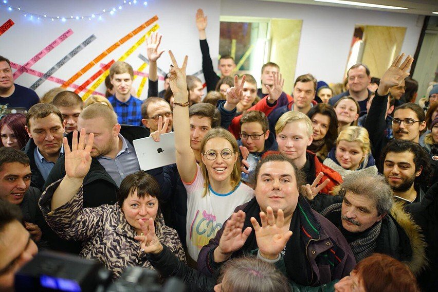 «Не слушайте провокаторов и врунов!»: Ксения Собчак отреагировала на домыслы недругов