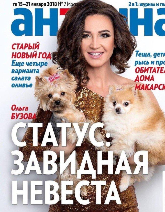 «Не знаю, кому так повезет со мной»: полуобнаженная Ольга Бузова показала роспись по телу