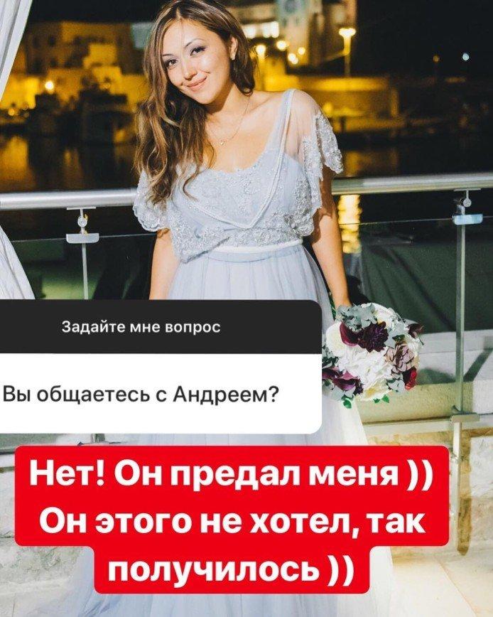 «Он предал меня»: бывшая жена высказалась о звезде «Универа» Андрее Гайдуляне