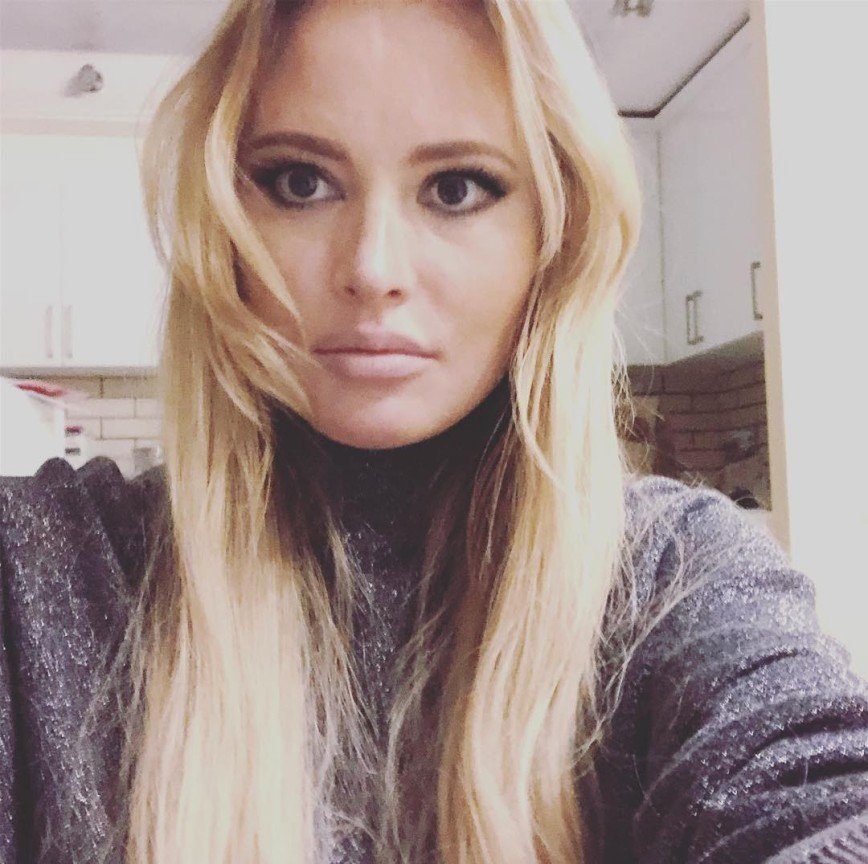 «Фото мои»: Дана Борисова попала в новый секс-скандал