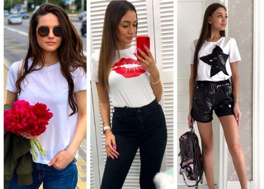 Белая футболка: как и с чем носить главную вещь летнего гардероба