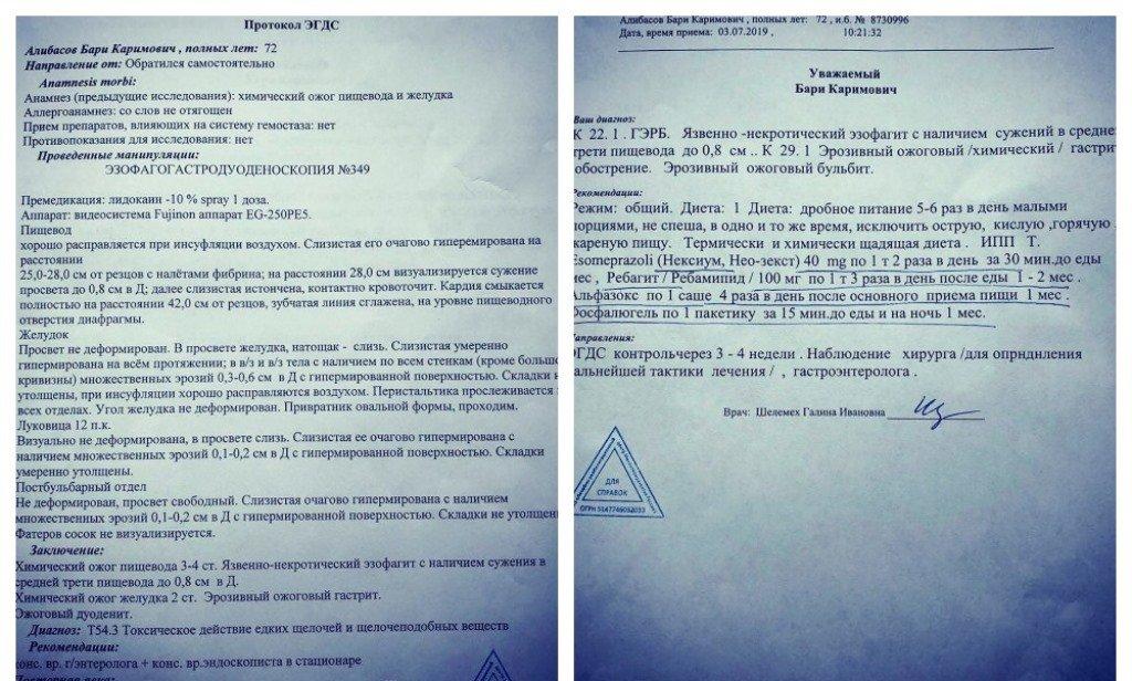 Хватит вранья! Бари Алибасов официально подтвердил свой диагноз