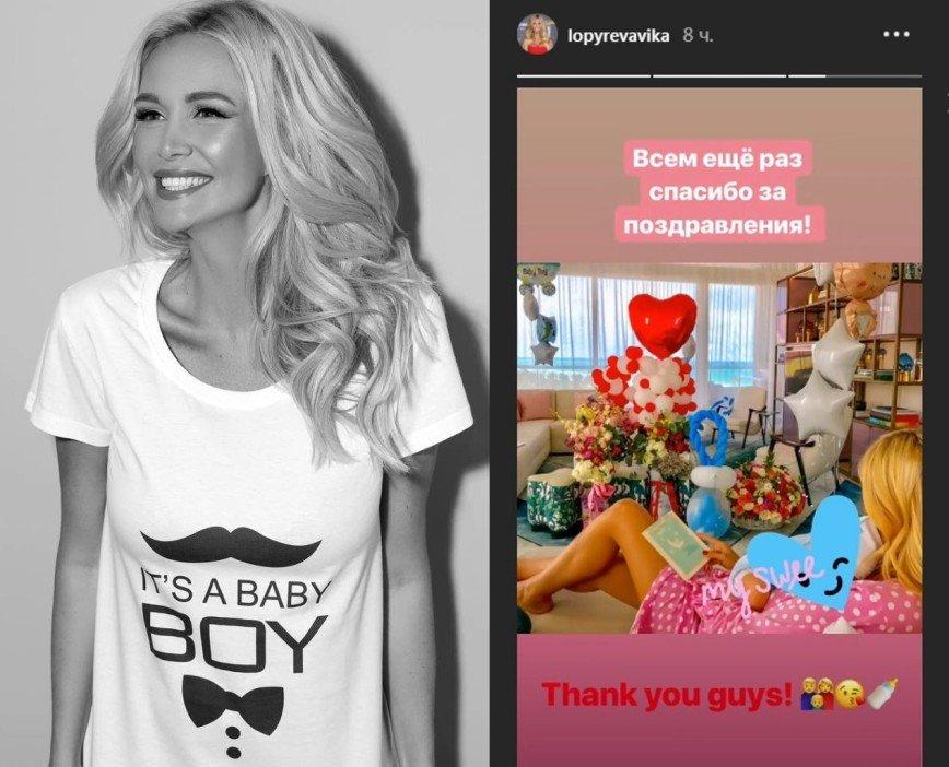 Родился здоровым и крепким: Виктория Лопырева показала первое фото сына