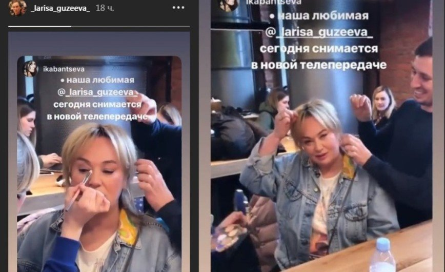 Дорогу блондинке: Лариса Гузеева кардинально сменила имидж
