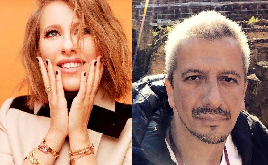 Ксения Собчак и Константин Богомолов впервые продемонстрировали свои чувства