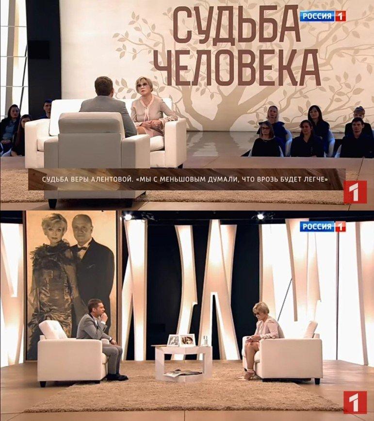 Большое и чистое затирается бытом: Вера Алентова вспомнила расставание с мужем