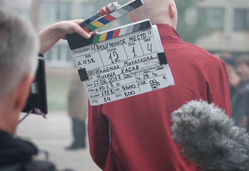 Надежда Михалкова представит во Флориде свой дебютный фильм «Проигранное место»