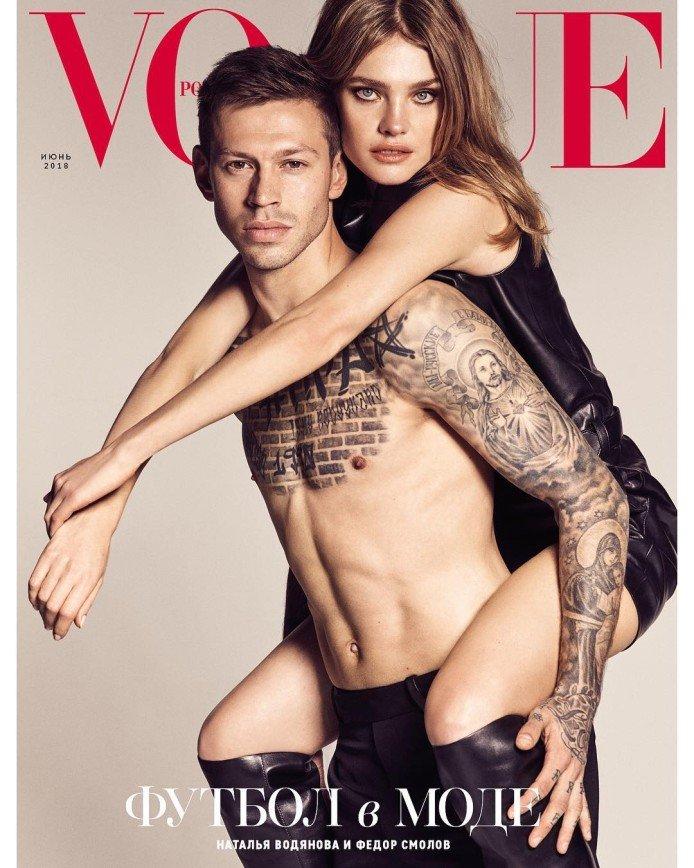 «Кто на фото в сапогах?»: обложка глянца с Натальей Водяновой озадачила читателей