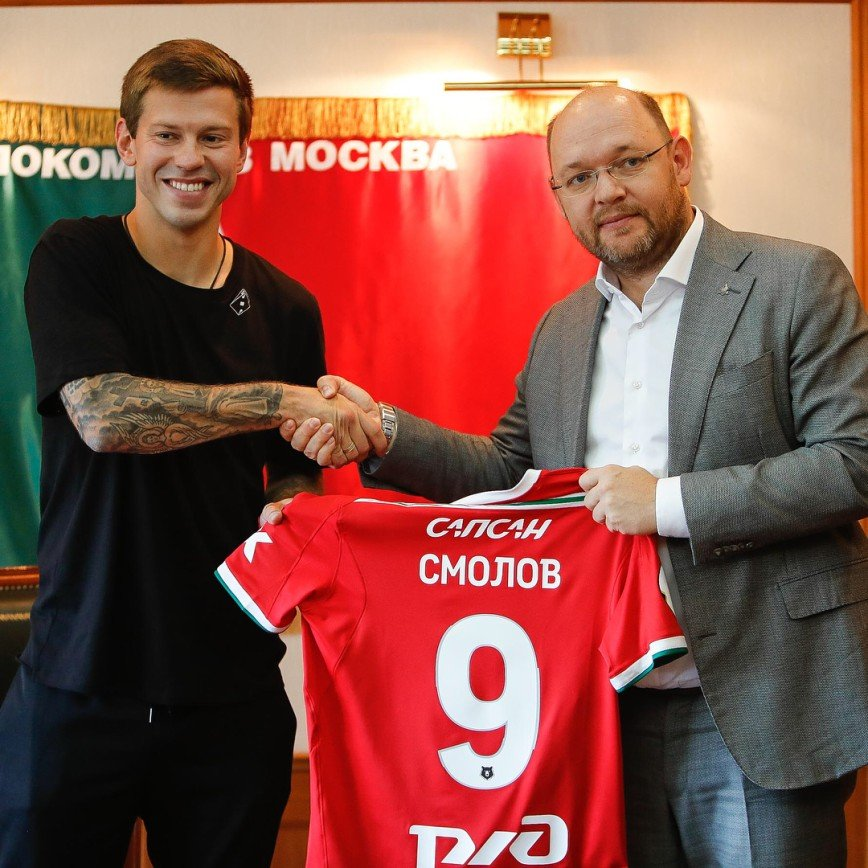 Футболист сборной России Федор Смолов перешел в московской «Локомотив»