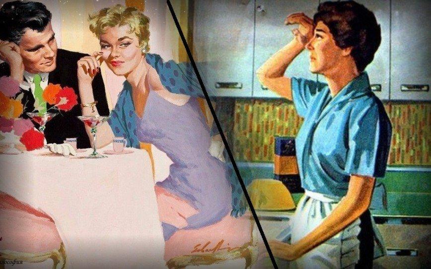 Жена vs любовница: как не потерять самооценку после измены мужа