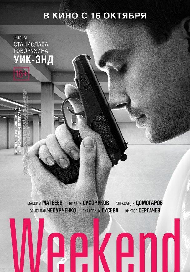 Шесть знаковых фильмов Станислава Говорухина