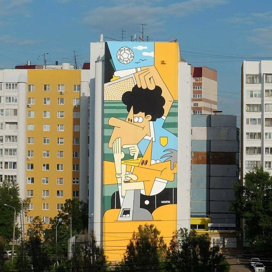 В России к ЧМ-2018 украсили дома граффити со знаменитыми футболистами