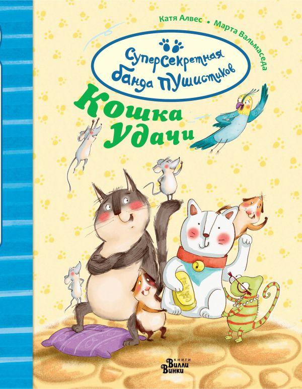 10 прекрасных книг для маленьких принцесс!